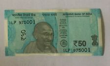 Collection 100 consecutive uncirculated Rs. 50 Indian Rupee notes Issued 2018