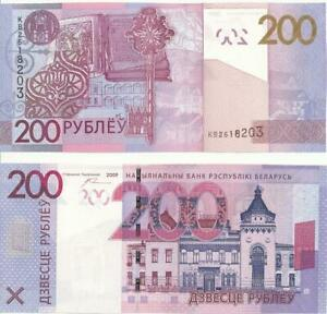 Belarus - 200 Rubles 2016 ( 2009 ) Pick 42 aUNC / XF+ Lemberg-Zp