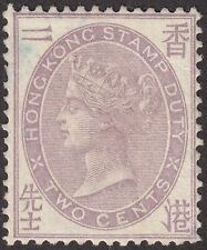 Hong Kong 1890 QV Stamp Duty 2c Purple Lightly Used SG F8 spacefiller for mint