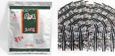 80 Bags 320 Sheets Seasoned Laver Roasted Seaweed Korean Snack For Drinks Sushi