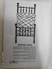Sergiu Comissiona PHILARMONIC ORCHESTRA PROGRAM & EL AL AD 1964 ISRAEL
