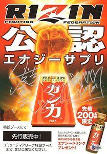 Fedor Emelienenko Kazushi Sakuraba King Mo Signed Rizin 8x11 Energy Drink Poster