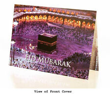 EID MUBARAK GREETING CARDS. Night time view of the Kabah - Eid Gift
