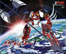 GETTER ROBO ARMAGEDDON SHIN GETTER 1 - PLASTIC KIT KOTOBUKIYA JAPAN  K-308