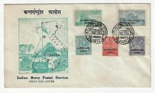 India 1954 FDC First Day Cover Indian Army Postal Service Cambodia