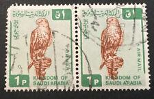 "Saudi Arabia ""Saker Falcon"" 1968 1p VFU block x2 stamps"