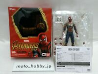 S.H.Figuarts Avengers Infinity War Iron Spider Figure
