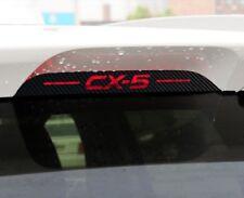 For Mazda CX5 CX-5 Carbon Fiber Rear Brake Light Sticker Decal 2013-2018 1pc
