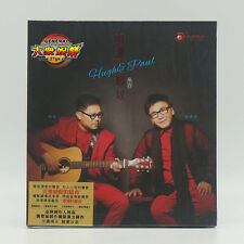 Hugh & Paul 明天 林建欽 明哥知歌 天圓唱片 DSD CD Chinese Audiophile 最新