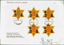 Tonga -Niuafo'ou Registered Air Mail Express Scott # 387-391 -Bonn Germany