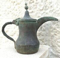 Coffee Maker Pot Brass Dallah Middle Eastern Arab Islamic Oman Persian Antique