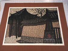 "LARGE SCARCE KIYOSHI SAITO WOODBLOCK PRINT "" SANPO-IN  KYOTO  1968  56/100 """