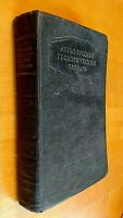 Vintage English Russian Geological Dictionary 1957