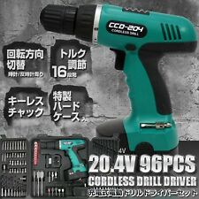 Electric screwdriver drill CD-204 Green 20.4V 96 point set Rechargeable cordless