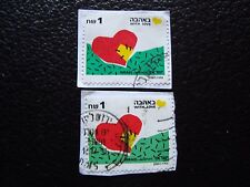 ISRAEL - timbre yvert et tellier n° 1110 x2 obl (A04) stamp (T)
