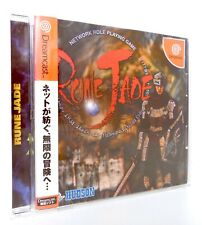 RUNE JADE Sega Dreamcast Spine Jap Japan