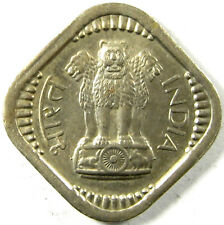 1966(b)  India  5 Paise  Km# 17   An Extra Nice Coin