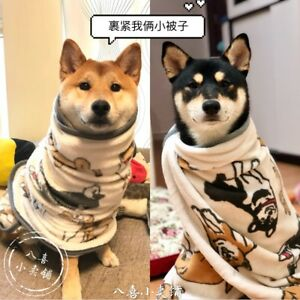 Shiba Inu Lovely Muco Dog Doge Coral fleece Blanket Pet Cosplay Sa