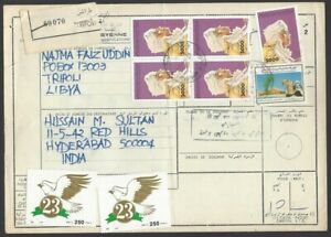 Libya #1456 £250 Eagle ex Miniature Sheet x 2 on parcel card to India