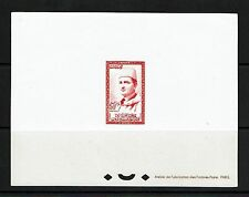Morocco 1957 Deluxe Proof - SC# 6 - Minor Toning Light Creasing - Lot 072317