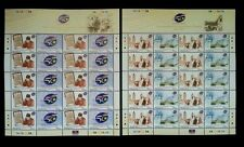 Golden Jubilee Celebration Of Independence Malaysia 2007 (sheetlet) MNH *rare