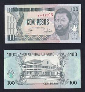 Guinea Bissau 100 pesos 1990 FDS/UNC  B-09