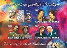 VOSTOK 5&6 space Bykovski Tereshkova Khrushchev Tchad 2013 #tchad2013-48 IMPERF