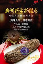 Australia Dried Leopard Seacucumber 1KG澳洲/澳大利亚秃头豹纹干海参1公斤特级,大红礼盒只寄到中国指定地址