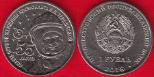 "Transnistria 1 rouble 2018 ""First woman-cosmonaut Valentina Tereshkova"" UNC"