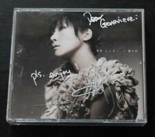 Autographed  Jade Kwan 關心妍 CD and DVD  with~