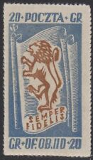 WWII POLAND GROSS BORN OFLAG IID POW PRISONER OF WAR LEMBERG LION SEMPER FIDELIS