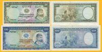 Portuguese Guinea Set 50 & 100 Escudos 1971 UNC Banknotes