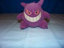 Pokemon Plush Hasbro Gengar 1998 stuffed poke doll toy figure US seller