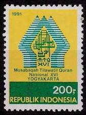 Indonesie 1991 1452 lezen vd Koran  luxe  postfris/mnh