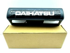 DAIHATSU FOURTRAK, SPORTRAK, ROCKY, FEROZA LICENSE PLATE LIGHT TAILGATE LAMP