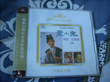 a941981 Wah Wa Alice Lau 華娃 董小宛  CD Crown Sealed 50th Anniversary Gold Disc