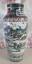 """Japanese Ao Ko Kutani Edo Vase Fuku Base Mark 9.5"""""""