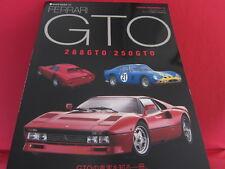 FERRARI 288GTO / 250GTO FERRARI fan book