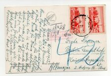 SYRIA: Postcard to Germany 1952, postage due.