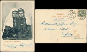 LEBANON - BEYROUTH 1912, FRENCH LEVANT POSTCARD TO FRANCE.    #Z798