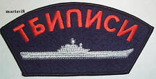 Russian Aircraft Carrier `TBLISI` Cloth Badge / Patch (R2)