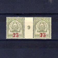 TUNISIE  n° 43 neuf avec charnière - Paire millésime 9