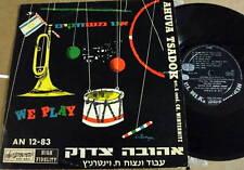 "AHUVA TSADOK Children Songs Class 1 & 2 10"" Jewish LP"