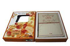 Korean Bible - Old & New Testaments 21C-New-Hymn - Wedding / ivory