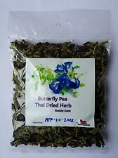 THAI DRIED HERB BUTTERFLY PEA (ANCHAN) FLOWER HEALTHY TEA DRINK BLOOD HEALTH EYE
