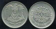 SYRIE   1 pound   1399-1979