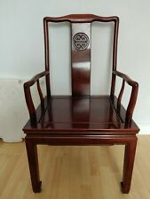 More details for vintage hardwood rosewood chinese armchair circa 1980s