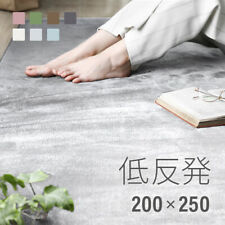 Square Kotatsu low rebound mattress 200×250cm warm washable carpet from Japan