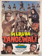 DILRUBA TANGEWALI PRESS BOOK BOLLYWOOD BIRJE HEMANT BIRJE PRAN