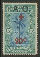 DEUTSCH OST AFRIKA BELGISCHE BESETZUNG 1918 MiNr. 35 von Belgisch-Kongo m Aufdr.
